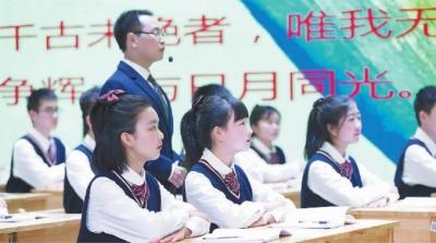 刘莉摄光明初中/视觉中国教材图片教师v初中美术图片
